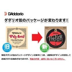D'Addario Cordes en nylon pour guitare classique D'Addario Pro-Arte EJ45, Normal