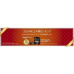 Transcend 32 Go Carte mémoire microSDHC Classe 10 avec adaptateur TS32GUSDHC10E [Emballage « Déballer sans s'énerver par Amazon